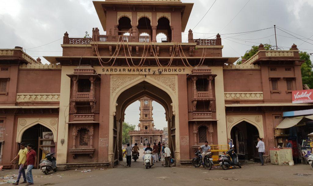 Il Sardar Market, Jodhpur
